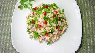 Салат «Аура» Рецепт салата без майонеза