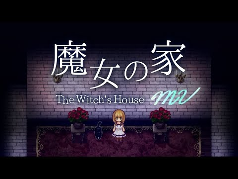 PK Halloween Stream! The Witch's House MV