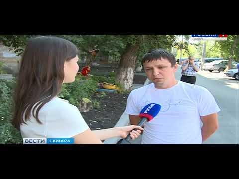 В Самаре отремонтируют 40 дворов в Октябрьском районе