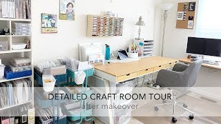 Detailed Craft Room Tour :: After Makeover