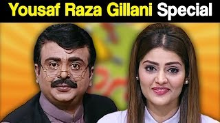 Khabardar Aftab Iqbal 8 March 2018 - Yousaf Raza Gillani Special - Express News