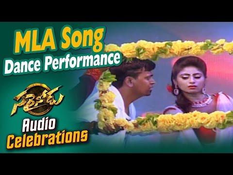 MLA Song Dance Performance at Sarrainodu Audio Celebrations || Allu Arjun, Rakul Preet,