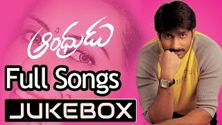 Andhrudu Telugu Movie Songs Jukebox ll Gopichand, Gowri Pandit
