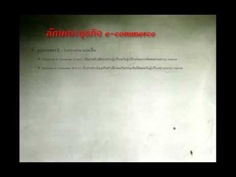Principles of marketing final exam