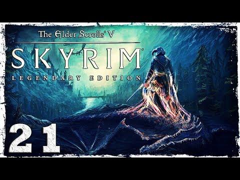 Смотреть прохождение игры Skyrim: Legendary Edition. #21: Мама, я летаю!