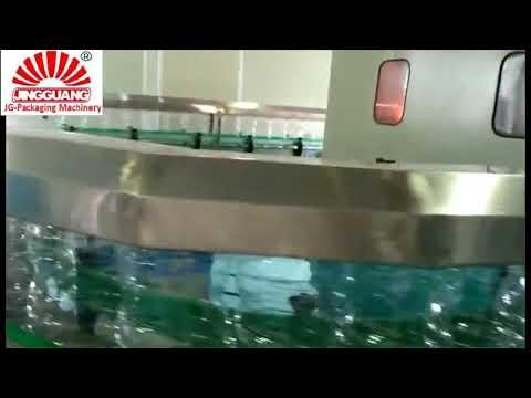 PET Bottle Blow Moulding Machine