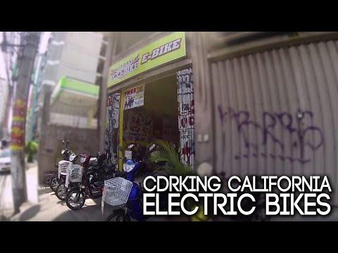 CDRKING California Electric Bikes