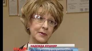 Филиал ГОУВПО