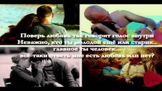KReeD - Поверь в любовь (ПРЕМЬЕРА) + Текст