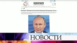 Российский президент назвал новую церковную структуру на Украине исключительно политическим проектом