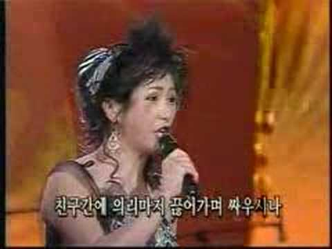 Korean Trot - Port Street Number 0 (항구의 영번지)