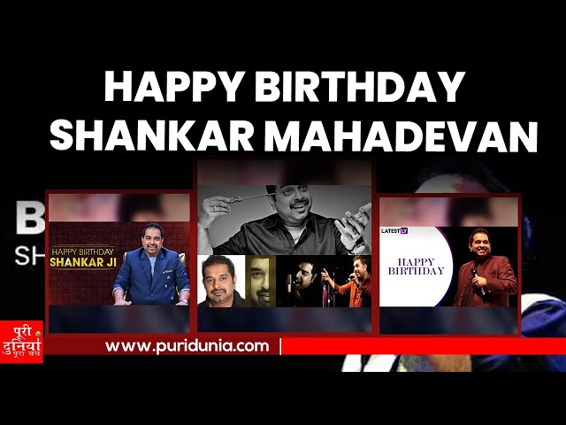 HAPPY BIRTHDAY SHANKAR MAHADEVAN