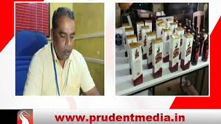 INDIAN MADE FOREIGN LIQUOR CATCH AT VASCO & MARGAO RAILWAY STATION