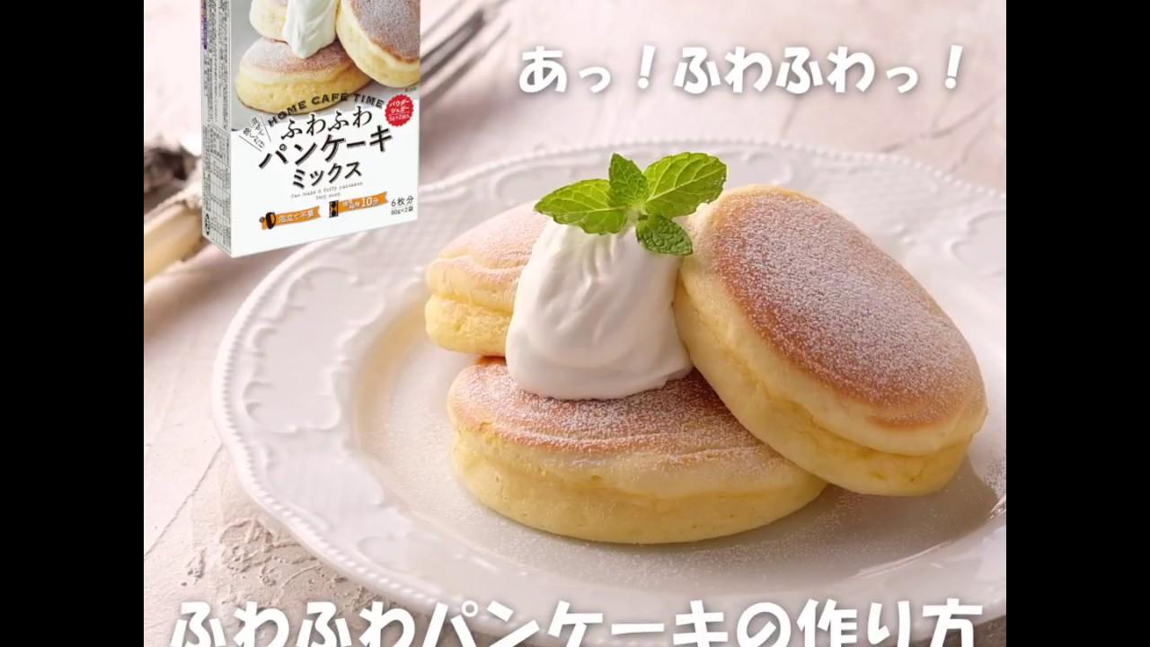 パン ケーキ の 向こう が わ
