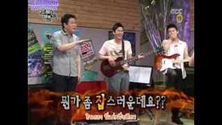Video [Thaisub] 090628 Oppa Band Ep 02 - MC Sungmin Full (1/5) download MP3, 3GP, MP4, WEBM, AVI, FLV Oktober 2018