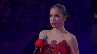 Alina Zagitova 18 03 03 Don Quixote Гордость Нации