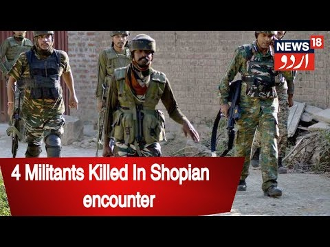Jammu and Kashmir: Four Militants, Soldier Killed In Shopian Encounter