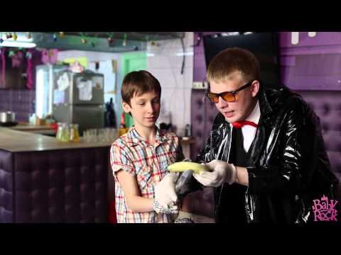 Химические шоу для детей и взрослых