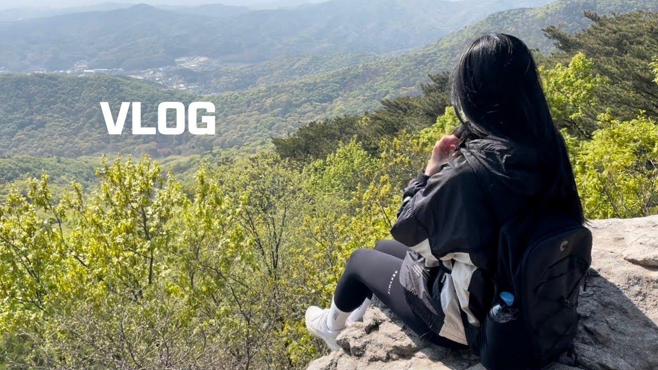 eng) 친구들과 주말 등산 브이로그│광교산 형제봉│등산복 코디│Hiking Vlog
