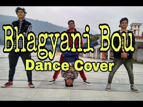 Bhagyani Bou   Himanshu Pandey Choreography  Deepak  Rahul   Shubham