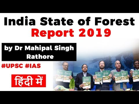 India State Of Forest Report 2019, Tree Cover Of India Increases By 5188 Sq Km, Current Affairs 2020