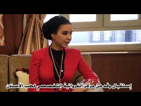 الشيخ فيصل الحمود استقبل وفد مركز الفروانية لطب الاسنان