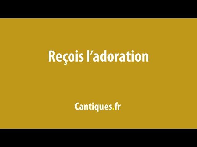 RECOIT LADORATION EXO TÉLÉCHARGER
