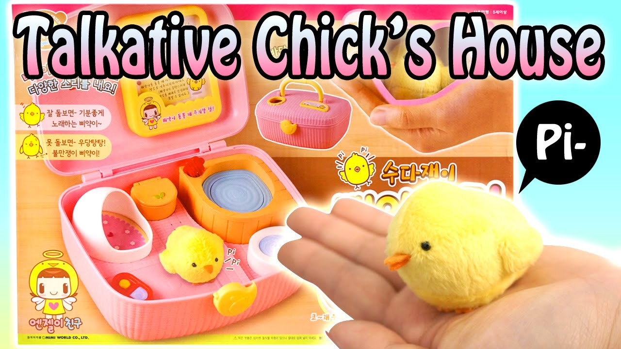 Talkative Chick S House Ppiyak E House Cute Korean Kids Toy
