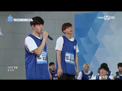 Jung Sewoon feat Kim Jaehwan (produce101 season 2) - 안아줘 (hug me) Jung jun il