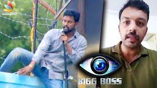 Bharani escapes from Bigg Boss | Hot Tamil Cinema News | Vijay TV Show