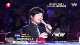 Pan qian qian WINNER China's got talent 2012