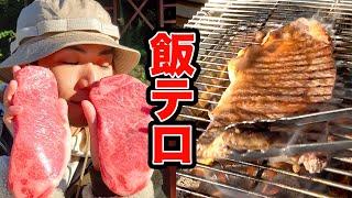 【飯テロ】肉食べ終わっても帰れません!NAOTOの24時間共同生活開始!【焼肉】