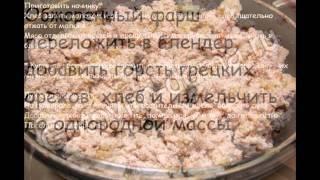 """Холодные закуски мясные:Рулет из курицы """"Праздничный"""""""