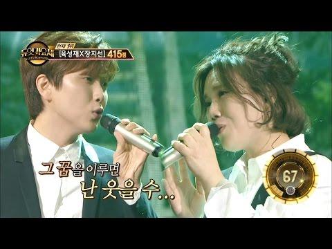 【TVPP】Sandeul(B1A4) - The Road, 산들(비원에이포) - 길 @Duet Song Festival