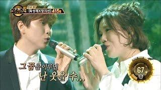 【TVPP】Sandeul(B1A4) - The Road, 산들(비원에이포) - 길 @Duet Song Fes…