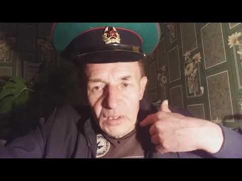 Кривой Рог. КСАПО Серахс 2063.Пограничник  Виктор Иваныч 80-83 год.
