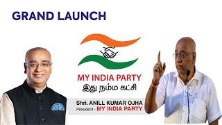 மை இந்தியா பார்ட்டி - புதிய கட்சி தொடங்கிய தொழிலதிபர் | My India Party | Anill Kumar Ojha | 96tv