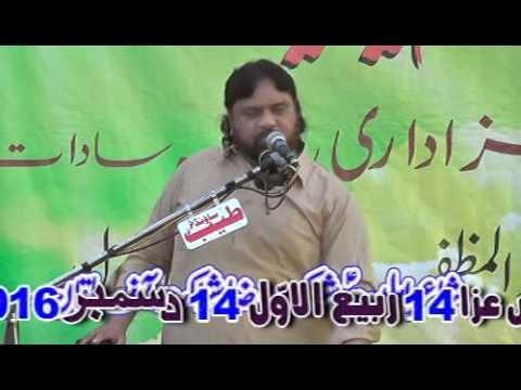 Zakir Shoukat Raza Shoukat 14 Rabiul Awal 2016 Rajoa Sadat