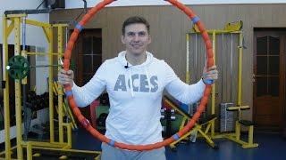 Как обруч помогает похудеть? Как убрать живот с помощью хулахупа? 74 день Фитнес-марафон