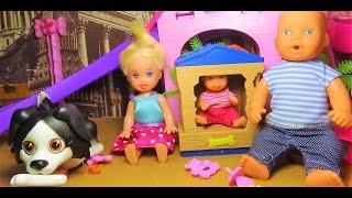 Катя и Макс в парке для собак. Потеряли Диану в будке. Мультик про кукол.