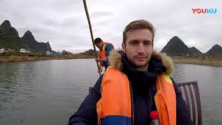 French Chinese travel log, Lushan wading to Yangshuo, Guilin