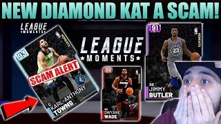 NBA 2K19 DIAMOND KARL ANTHONY TOWNS AND AMETHYST JIMMY BUTLER PACK OPENING IN MYTEAM