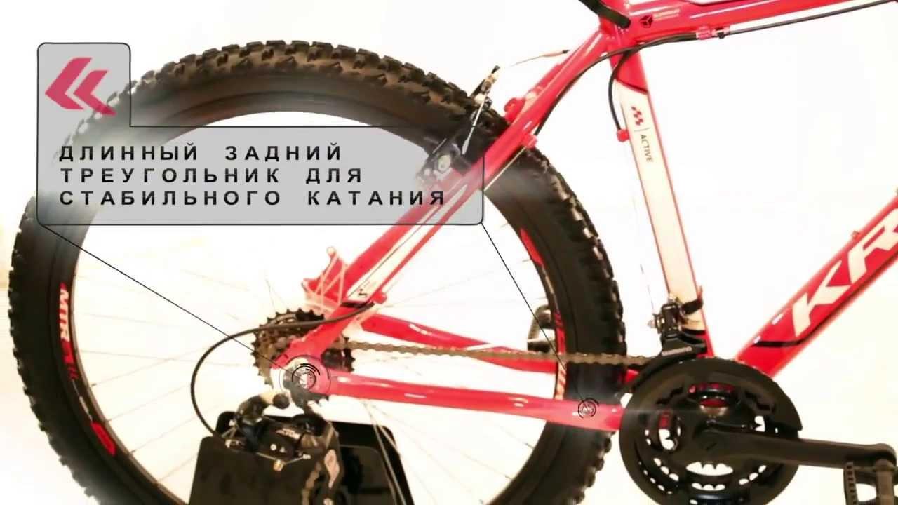 Ищете где недорого купить велосипед?. В каталоге shop. By низкие цены, большой выбор предложений от интернет-магазинов беларуси. Велосипеды с доставкой по минску, гомелю, бресту и др. Городам. Горный велосипед для кросс-кантри. Алюминиевая рама. Размеры рамы: 16, 18, 20