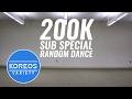 [Koreos Variety] EP 17 - Random Dance: 200k Sub Special