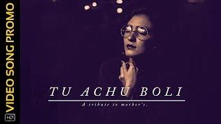 Tu Achu Boli A Tribute To Mother