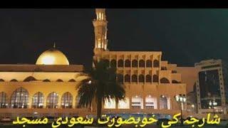 soudi majid in shrjha ..gold market al nude..and diffrent beauitfll pleace