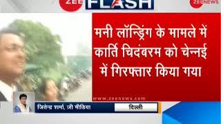 CBI arrests senior Congress leader P Chidambaram's son Karti Chidambaram in money laundering case