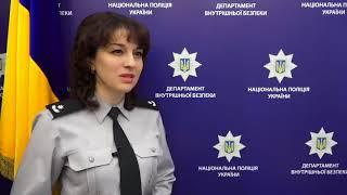 Задержание банды и чиновников в Одессе