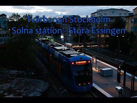 Tvärbanan Stockholm | Solna Station-Stora Essingen