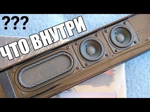 РАЗОБРАЛ BlitzWolf BW-SDB1, В КОНЦЕ НОВЫЙ ТЕСТ